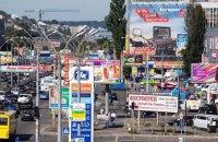 У Києві за серпень демонтували 1630 незаконних рекламних конструкцій