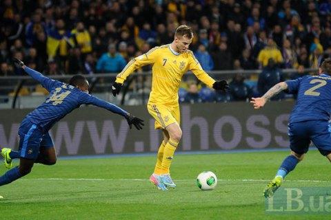 Определено место проведения матча сборных Украины и Франции 7 октября