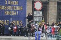 В Киеве прошли мероприятия, посвященные 70-летию освобождения Киева