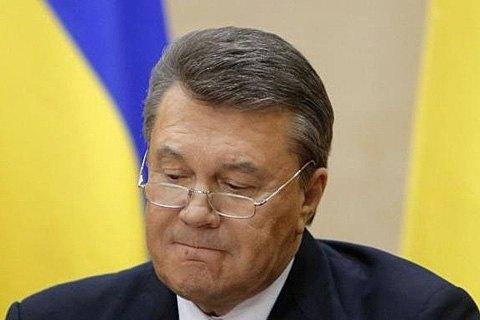 Суд дозволив заочне розслідування у справі про держзраду Януковича