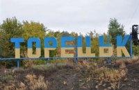Боевики не дают гарантий безопасности на ремонт дамбы в Торецке