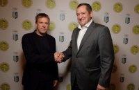 Колишній нардеп Хомутиннік очолив Федерацію гольфу