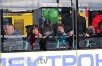 Стоимость проезда в электротранспорте Львова выросла до 6 гривен