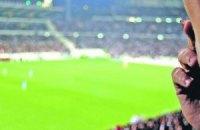 УЕФА запретила курить на стадионах на Евро-2012