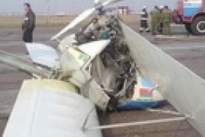 В Кировоградской области упал самолет