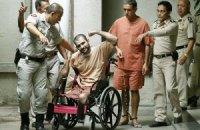 Таиландский суд вынес приговор иранским террористам