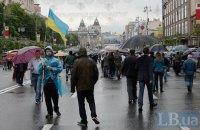 В воскресенье в Киеве днем небольшой дождь