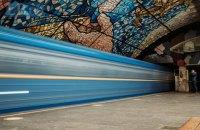 У метро Києва закривали пересадковий вузол через підозрілий предмет