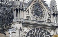 Огонь в Соборе Парижской Богоматери полностью потушен