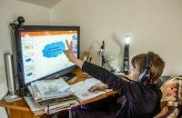 Залежність від людськості. Як школа справляється з викликами карантину та онлайн-освіти