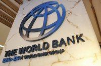 Світовий банк виділив 90 мільйонів євро на вакцинацію в Україні