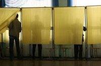 У Росії завершилося голосування на виборах у Раду