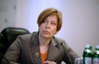Заяви Хоменка йдуть врозріз із політикою, яку проводить уряд, - Ляпіна