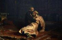 """Посетитель Третьяковской галереи серьезно повредил картину """"Иван Грозный убивает своего сына"""""""