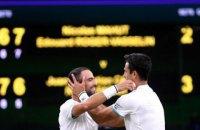 У фіналі Вімблдону тенісистові жорстко влучили м'ячем у пах