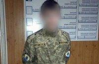 В Мариуполе задержали лже-бойца полка Азов