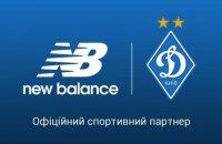 """""""Динамо"""" прекратило 22-летнее сотрудничество с Adidas"""