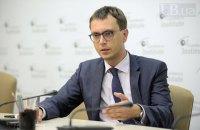 Реалізація Національної транспортної стратегії обійдеться в $60 млрд, - Омелян
