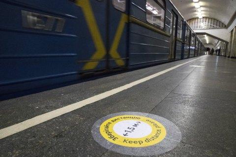 Пассажиры метро Киева получили 2500 админпротоколов из-за отсутствия масок