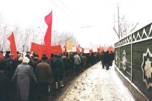 ВЧК-НКВД-КГБ-СБУ