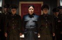 """Южнокорейский активист отправил в КНДР воздушные шары с фильмом """"Интервью"""""""