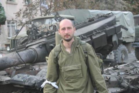 У РФ порушено кримінальну справу про вбивство Бабченка в Києві
