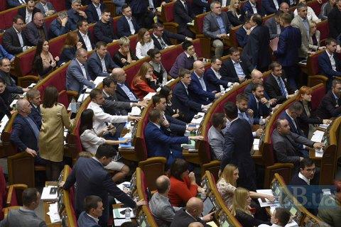 КИУ назвал фракции - лидеры по посещаемости Рады в октябре