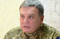 Рада призначила міністром оборони Тарана