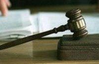 В Турции судят подозреваемых в организации переворота