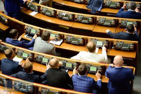Рада через поправки в регламент растянула процесс изменения Конституции