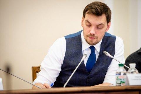 Гончарук: заяву про відставку не писав і з Зеленським про це не говорив