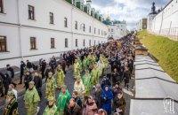 Представники найбільших конфесій пообіцяли обмежити масові зібрання - КМДА