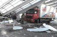 МВД: АЗС в Киевской области могла взорваться из-за утечки газа