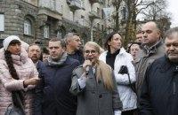 Движение против повышения цен на газ поддержали десятки тысяч людей, - Тимошенко