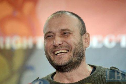 """Ярош решил баллотироваться в Раду от """"Свободы"""""""