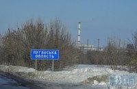 В Раде инициируют проведение проверки Луганской военно-гражданской администрации