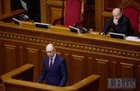 Яценюк заявив про відновлення притоку депозитів у банківській системі