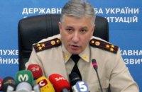 Чечоткін отримав генеральську зірку