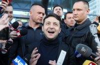 На посаду спікера Зеленського надійшло понад 3 тис. заявок, - прес-служба