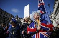 Суперсубота: Британський парламент провалив вирішальне голосування щодо Brexit