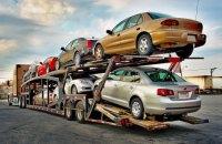 Як розраховується і відбувається розмитнення авто з США