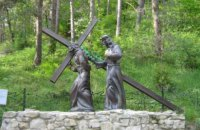 Родные братья Козака и Медведчука незаконно строят дорогу на горе Страдч