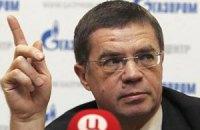 """""""Газпром"""": газових переговорів з Україною не ведемо"""