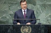Вересень 2012 року, візит Віктора Януковича в Нью-Йорк