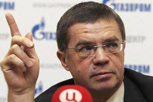 """""""Газпром"""" не знизить ціну для України без рішення уряду РФ"""