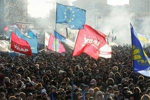"""""""УДАР"""": люди не погодяться на щось менше, ніж відставка Януковича"""