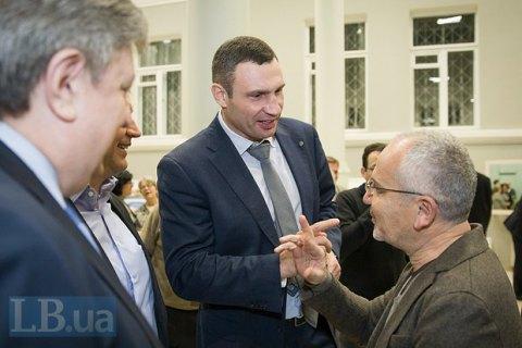 """Кличко запропонував Шустеру вести програму на телеканалі """"Київ"""""""