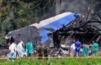 Украинцев нет среди погибших в самолете на Кубе