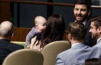 Премьер-министр Новой Зеландии пришла с трехмесячной дочерью в зал Генассамблеи ООН