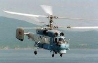 У Росії розбився вертоліт ФСБ, щонайменше троє загиблих